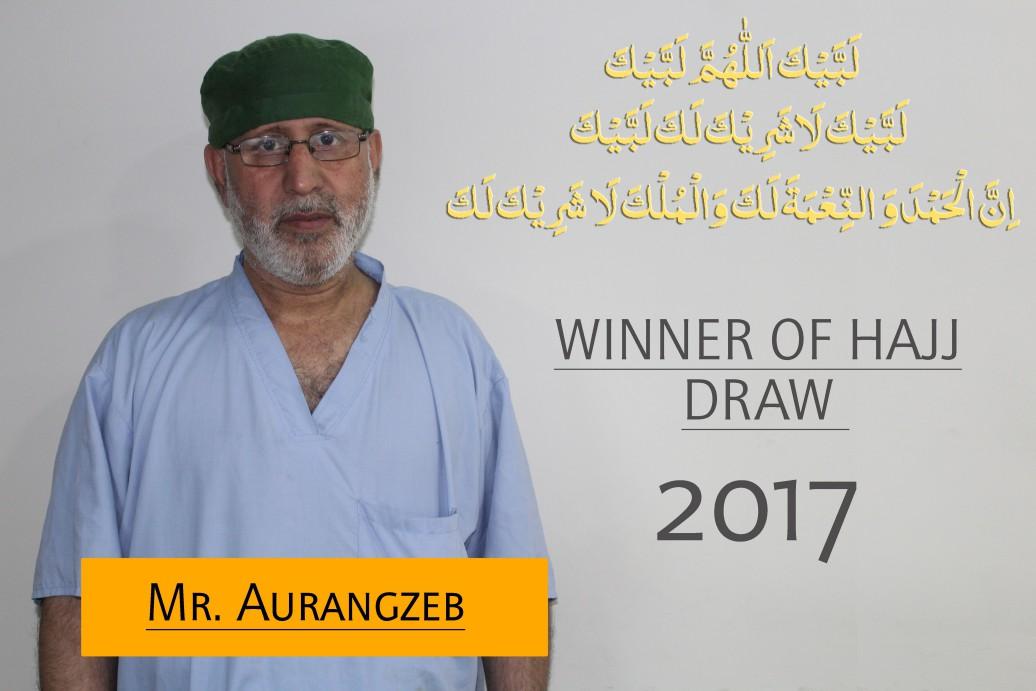 http://alimedical.org/wp-content/uploads/2017/08/MrAurangzeb.jpg